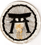 Goshin-Do Karate-Do Patch Of Shihan Thomas DeFelice