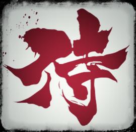 samurai kanji-red